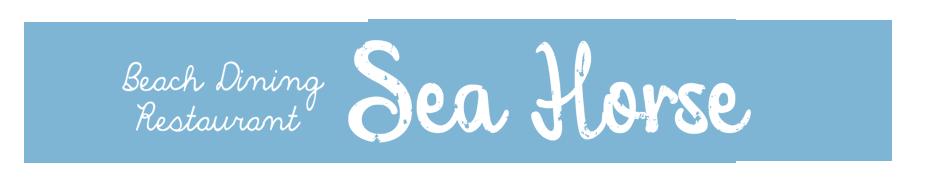seahose-title